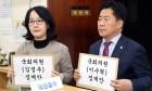 """한국당, 이수혁·김정우 의원 징계안 제출... 與 """"5·18 논란 물타기"""""""