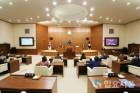 의정부시의회, 제287회 임시회 폐회