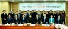 김두관 의원, '거물대리 일원' 환경문제 해결 위한 포럼 공동 창립