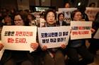 '인재 논란' 포항 지진 이면엔 前 정권 때리기?