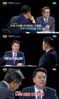 '썰전', 4주 만에 방송 재개·이철희 복귀…최고 5.4 기록 '동시간대 1위'