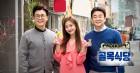 남북정상회담 2일차, '내일도 맑음'·'비밀과 거짓말' 또 결방… SBS '백종원의 골목식당' 결방 확정
