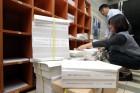 문재인 정부, 국공립어린이집 25개 설치… 지난 정부比 60% 수준