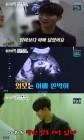 """'아내의 맛' 함소원♥진화, 임신 29차 산부인과 방문…""""아빠 판박이다"""" 아기 성별 남자?"""
