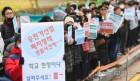 경기도 교원들, 승진가산점폐지 놓고 '전면폐지 vs 폐지철회' 의견충돌
