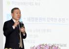 """정순관 자치분권위원장 """"주민주권 구현을 최고의 가치로"""""""