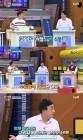 """""""고등학교 3학년 때 전교 6등"""" 뇌섹남 황제성은 누구?…MBC 16기 공채 출신 개그맨"""