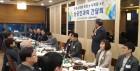군포시의회, 상공회의소와 지역경제 활성화 방안 논의