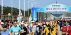 파주~개성 평화마라톤 대회 개최 성사 여부는 2차 북미정상회담에 달렸다