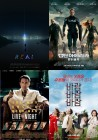 리얼·캡틴아메리카 윈터솔저·지아이조 전쟁의서막·리브바이나이트·바람바람바람 등