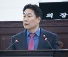 최청환 화성시의회의원, 공유경제 활성화 조례안 대표발의