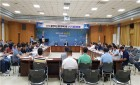 제28회 충북 생활체육대회 대표자 회의 개최