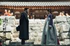 tvN '미스터션샤인' 몇부작 남았나? 인물관계도·등장인물·줄거리·OST·뜻·재방송 한번에 알아보기