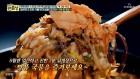 '만물상 7분닭개장' 초간단 레시피, 쫄깃 달큰한 가지볶음 반찬은 덤!