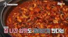 밥블레스유 빵집+쭈꾸미+골뱅이… 화제의 '이영자 맛집리스트' 위치 및 가격 확인!