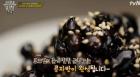 영양만점 검은콩을 더욱 맛있게, '수미네 반찬' 콩자반 만들기