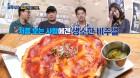 백종원의 골목식당 성내동 만화거리 김밥 만들기는 성공강동구 맛집 멀지 않았다…솔루션 기대돼