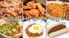 밥블레스유 이영자·장도연도 반한 JYP 구내식당 '총천연색 유기농 식단' jyp 엔터테인먼트 식단은?