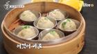 '밥블레스유' 이영자가 추천하는 서울 맛집 BEST 7, 위치 및 가격은?