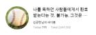 미국 또는 일본? SK와이번스 김광현 심경글 화제…김광현 연봉, 아들 궁금해