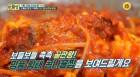 금요일 예능 추천 '살림9단의만물상' 271회 오후 11시 방영, '만물상' 얼큰감자탕·황태콩나물찜 레시피 선보일 예정