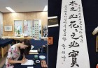 """'연애의 맛' 황미나 인스타, 김종민 위한 서예 글씨♥...김종민 """"가을에 결혼하고 싶다"""" 구체적 언급?"""