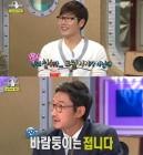 """""""가식덩어리+여자 엄청 밝힌다"""" 송종국 이혼은 예견된 일? 디스상대는 송종국? 이천수 폭로 '화제'"""