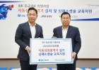 기업은행, 中企 근로자 위한 'IBK 응급의료 지원 사업'