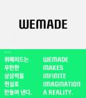 위메이드, '지스타 2018'에서 새 CI 공개