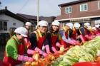 NH농협금융, '사랑의 김장 나누기' 활동 펼쳐