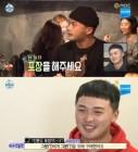 """마이크로닷, 12살 연상 홍수현 언급..""""매 순간이 아깝다"""""""