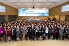 신한금융, 여성인재 육성 '신한 쉬어로즈 컨퍼런스' 개최