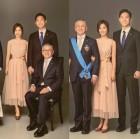 함연지, 훈훈한 가족사진 공개 '관심 집중'