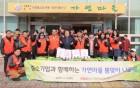 中企사랑나눔재단, 봄맞아 중증장애인들과 '나들이 봉사활동'