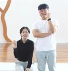 박새미씨 영상광고·김도영씨 인쇄광고 칠곡 평화광고공모 수상