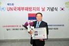 김영만 군위군수, 청렴인 대상 수상