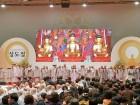 성도절 가사공양 대법회 봉행…부처님 깨달으신 날, 불자들 모여 수행 정진 원력 다졌다