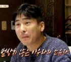 """정원규 '한끼줍쇼' 등장에 실시간 검색어… """"내 제자들 양요섭, 손담비, 2PM 준케이"""""""