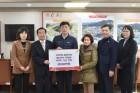 한국외식업 청송지부 성금 기탁
