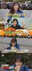 쯔양, 마리텔V2에서 라면 22봉지에 통 수육까지 넘사벽 먹방 공개
