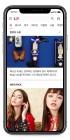 LF몰, 모바일 앱 리뉴얼 오픈