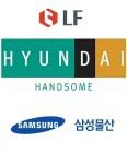LF·한섬, 가전·화장품시장 눈독…삼성물산은 온라인 강화