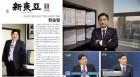 """맥신코리아 대표 한승범 """"5분만에 행복해지는 비법"""""""