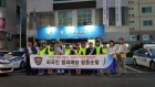 창원서부서, 추석 외국인 명예경찰대 범죄 예방 합동순찰