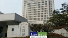 오늘의 재판(11월 13일 화요일)