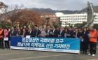 '판문점 선언 국회비준 요구' 경남 단체대표·정당· 원로등 427명 선언