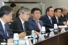 중소기업중앙회 '고용노동부 장관 초청 중소기업인 간담회' 개최