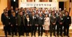 HDC현대산업개발, '2018 상생협력 워크숍' 개최