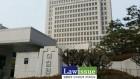 오늘의 재판(12월 11일 화요일)