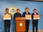 민중당 손석형 후보, 적폐법관 35명 탄핵 촉구